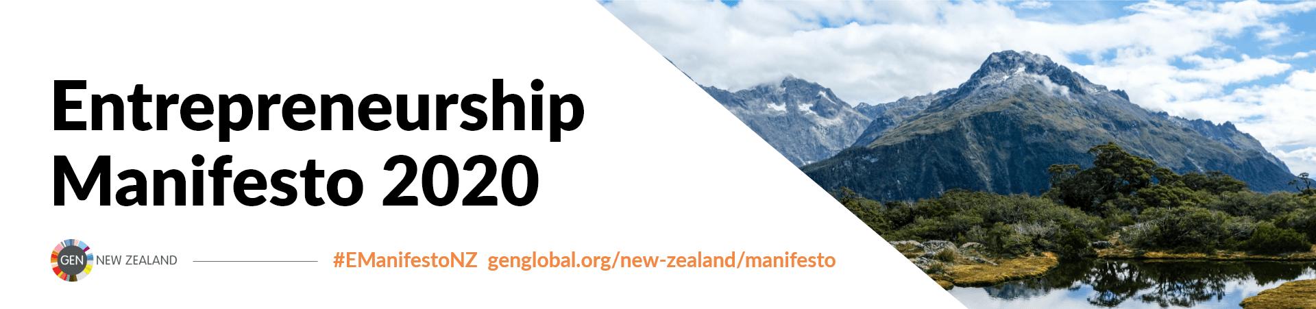 NZ Entrepreneurship Manifesto