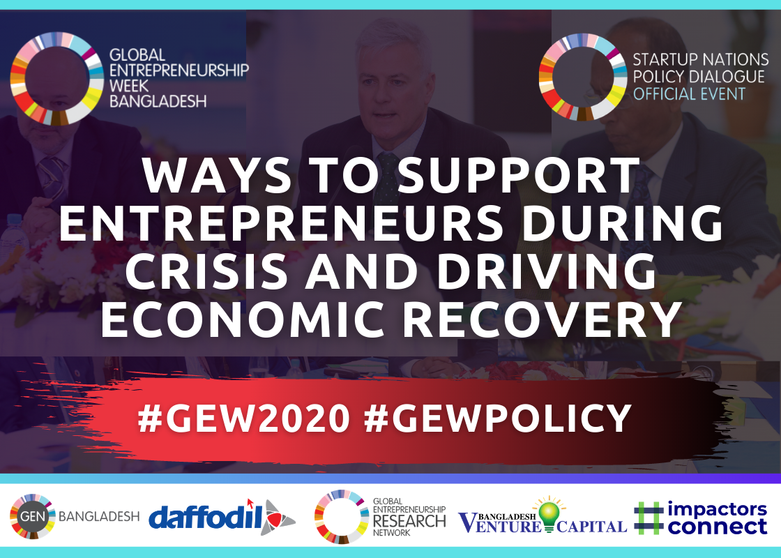 Ways to support Entrepreneurs | #GENpolicy