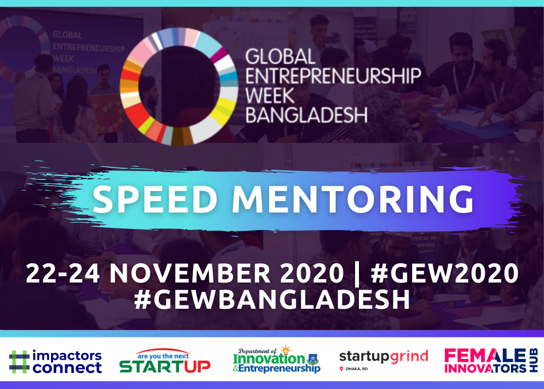 Speed Mentoring- Get Feedback from Experts