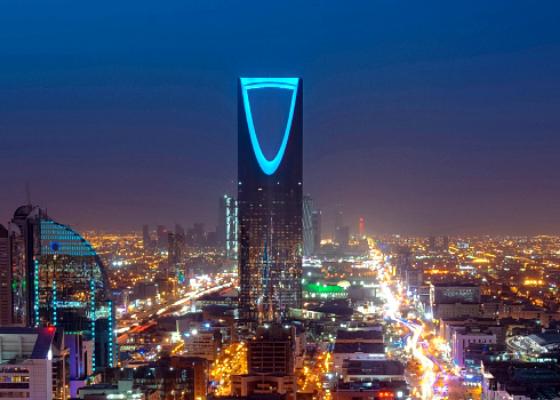 GEC Riyadh 2021