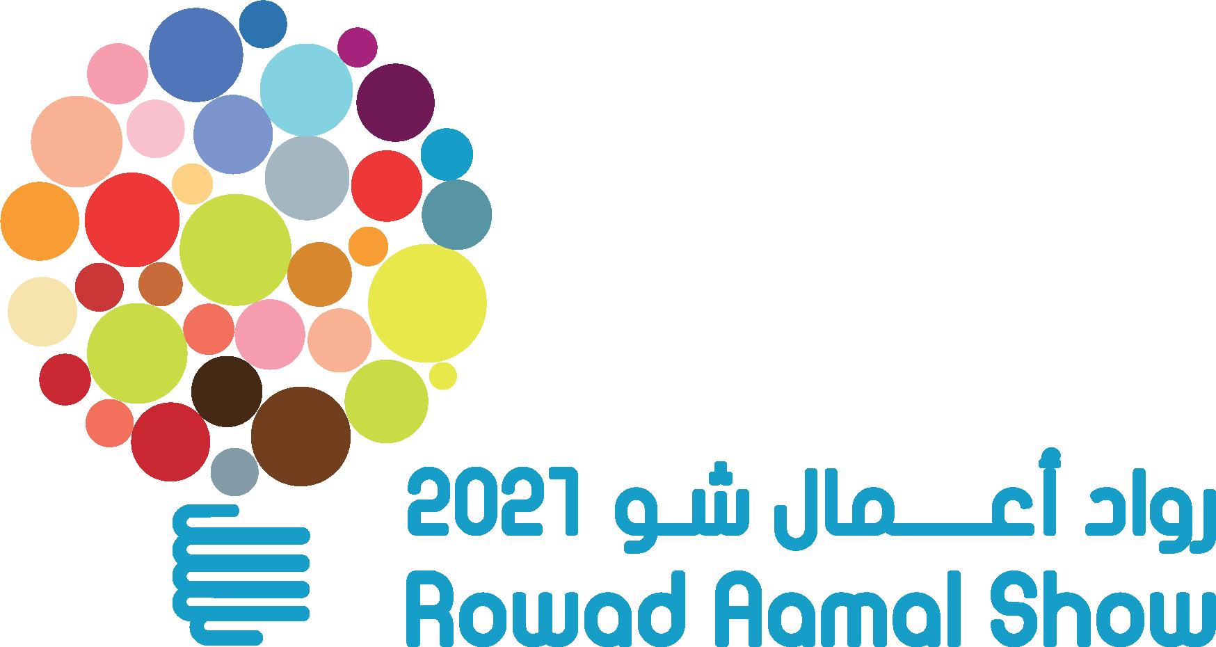 Rowad Aamal Show 2021