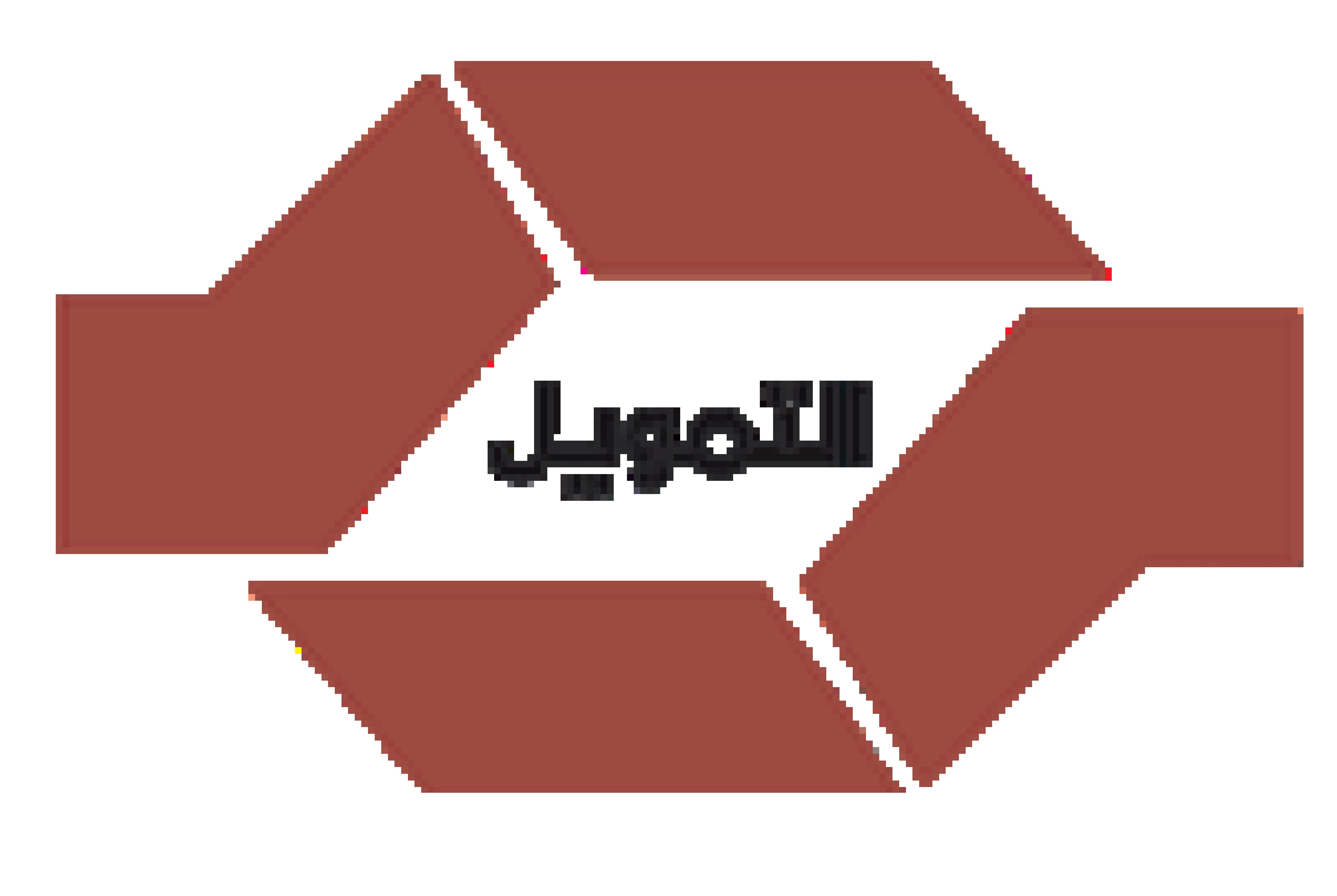 Small Enterprises Development Fund