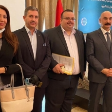 Launch of GER Single Window in Baghdad