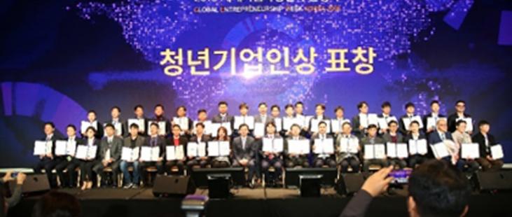 GEW 2018 Advancing South Korean Economy through Entrepreneurship
