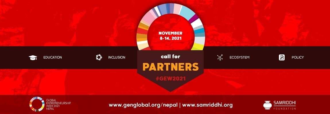 Call for Partners to celebrate Global Entrepreneurship Week (GEW) 2021