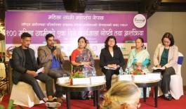 Celebrating GEW in Nepal 2019